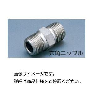 (まとめ)六角ニップル V6N-4【×10セット】の詳細を見る