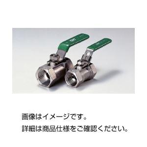 (まとめ)ステンレスボールバルブ(600) 1/4【×3セット】の詳細を見る