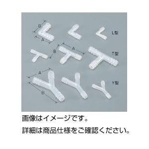 (まとめ)PPコネクター L-8L型(10個)【×10セット】