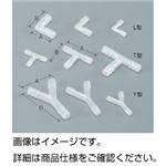 (まとめ)PPコネクター T-10T型(10個)【×5セット】