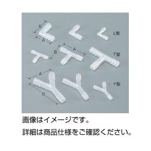 (まとめ)PPコネクター Y-6Y型(10個)【×5セット】の詳細を見る