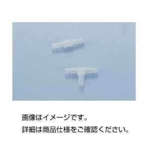 (まとめ)PVDF製ミニフィッティング VPT308 入数:10【×5セット】の詳細を見る