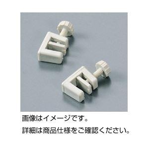 (まとめ)スクリュークランプ【×10セット】の詳細を見る