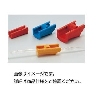 (まとめ)ローラークランプ KT-10(ブルー)【×40セット】の詳細を見る