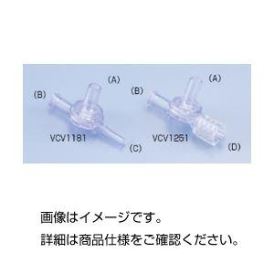 (まとめ)3方チェックバルブ(5個入) VCV1181【×5セット】の詳細を見る