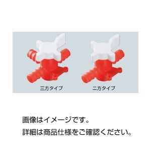 (まとめ)ストップコックPP 二方10mm【×20セット】の詳細を見る
