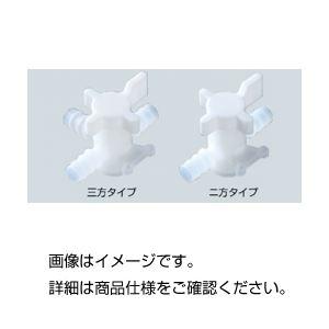 (まとめ)ストップコックPVDF二方 6mm【×10セット】の詳細を見る