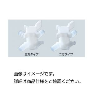 (まとめ)ストップコックPVDF二方 10mm【×10セット】の詳細を見る