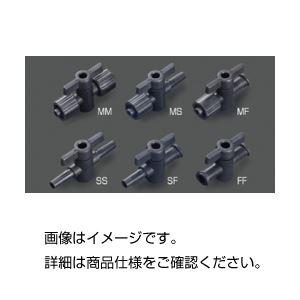 (まとめ)PVDF製ルアーストップコック MS【×20セット】の詳細を見る