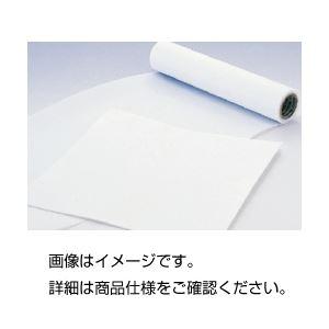 (まとめ)フッ素樹脂シート TS-0.2【×3セット】の詳細を見る