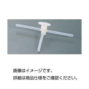 (まとめ)ポリエチレン三方活栓6mm【×10セット】の詳細を見る