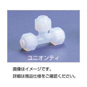(まとめ)チューブジョイント ユニオンティ UT-6【×5セット】の詳細を見る