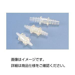 (まとめ)TPXチェックバルブ M(逆流止めバルブ)6個【×5セット】の詳細を見る