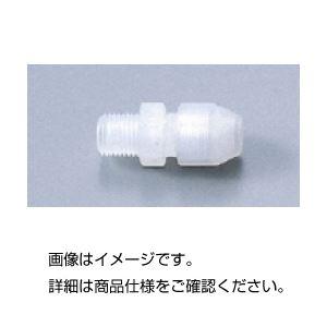 (まとめ)ハーフユニオンジョイントHN-0418【×20セット】の詳細を見る