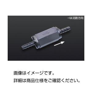 (まとめ)スプリング式ボールチェックバルブ SL66PE【×10セット】の詳細を見る