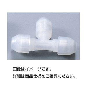 (まとめ)チーズユニオンジョイントTN-0400【×10セット】の詳細を見る