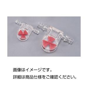 (まとめ)フローモニター L【×5セット】の詳細を見る