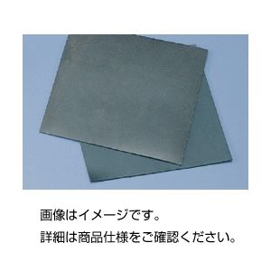 (まとめ)合成ゴムシート 500×500mm 2mm厚【×3セット】の詳細を見る