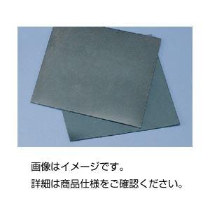 (まとめ)合成ゴムシート 500×500mm 3mm厚【×3セット】の詳細を見る