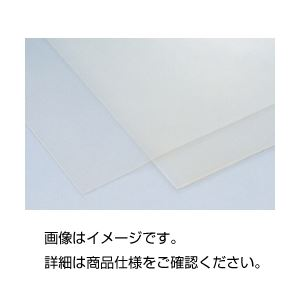 (まとめ)シリコンゴムシート500×500mm 0.5mm【×3セット】の詳細を見る