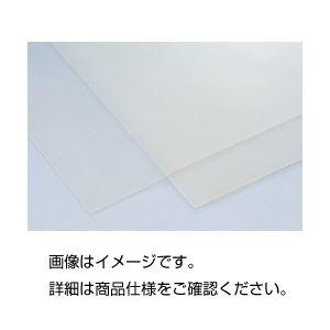 (まとめ)シリコンゴムシート500×500mm 1mm厚【×3セット】の詳細を見る
