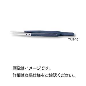 (まとめ)セラミックピンセットTA-S-10 140mm【×3セット】の詳細を見る
