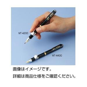 (まとめ)ハイテクピンセット MT-4400【×3セット】の詳細を見る