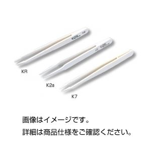 (まとめ)ルビスピンセット KR120mm 直【×3セット】の詳細を見る