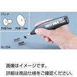 電池式吸着ピンセット 静電気対策材料使用 吸着能力/最大120g No394