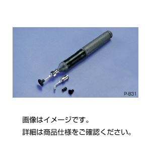 (まとめ)吸着式ピンセット P-831【×10セット】の詳細を見る