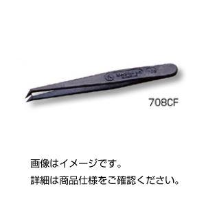 (まとめ)プラスチックピンセットNo708CF 110mm【×10セット】の詳細を見る