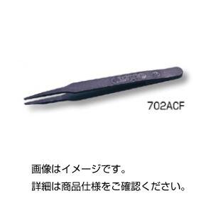 (まとめ)プラスチックピンセットNo702ACF 115m【×10セット】の詳細を見る