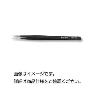 (まとめ)精密ピンセット(電解防錆黒色皮膜)ESD-11【×5セット】の詳細を見る