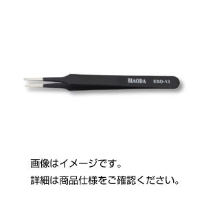 (まとめ)精密ピンセット(電解防錆黒色皮膜)ESD-13【×5セット】の詳細を見る