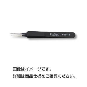(まとめ)精密ピンセット(電解防錆黒色皮膜)ESD-14【×5セット】の詳細を見る