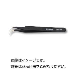 (まとめ)精密ピンセット(電解防錆黒色皮膜)ESD-15【×5セット】の詳細を見る