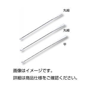 (まとめ)ミクロスパーテル 丸細240mm ステンレス【×10セット】の詳細を見る