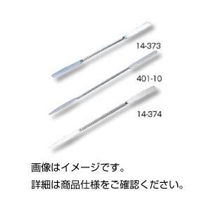 (まとめ)スパチュラー 14-374【×20セット】の詳細を見る