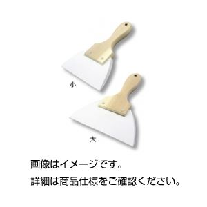 (まとめ)シリコンゴムヘラ 小【×10セット】の詳細を見る