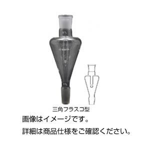 (まとめ)ハイスピードトラップ ST-100【×3セット】の詳細を見る