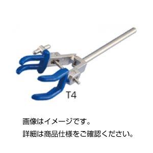 (まとめ)L型片締クランプ T4【×3セット】の詳細を見る