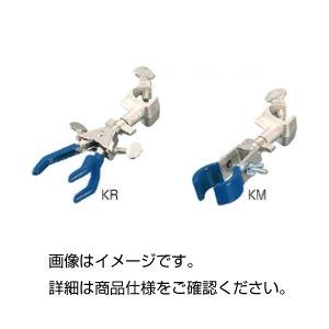 (まとめ)回転式ムッフ付クランプKR(両開)【×3セット】の詳細を見る