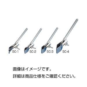 (まとめ)ライトクランプ(オールステンレス) SC-4【×10セット】の詳細を見る