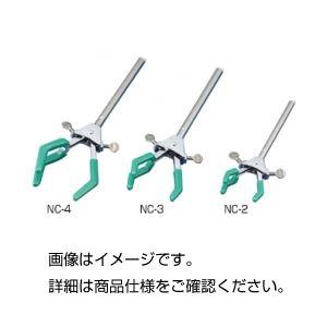 (まとめ)両開クランプ NC-4【×5セット】の詳細を見る
