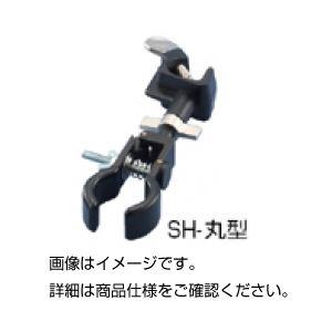 (まとめ)一方開回転式ムッフ付クランプ SH-丸型【×5セット】の詳細を見る