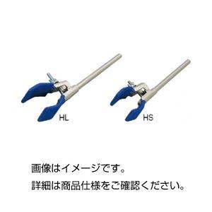 (まとめ)平型クランプ HS【×5セット】の詳細を見る
