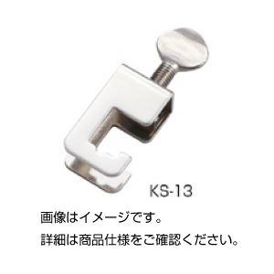 (まとめ)ステンレス連結具 KS-13【×20セット】の詳細を見る