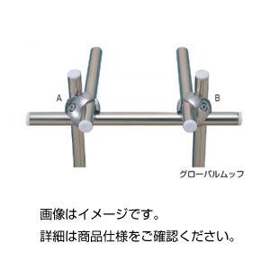 (まとめ)グローバルムッフ B型【×40セット】の詳細を見る