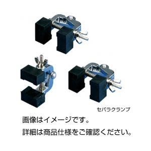 (まとめ)セパラクランプ(3個組)【×3セット】の詳細を見る