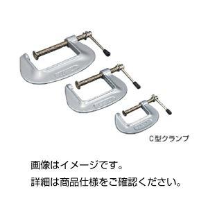 (まとめ)C型クランプ 100mm【×5セット】の詳細を見る